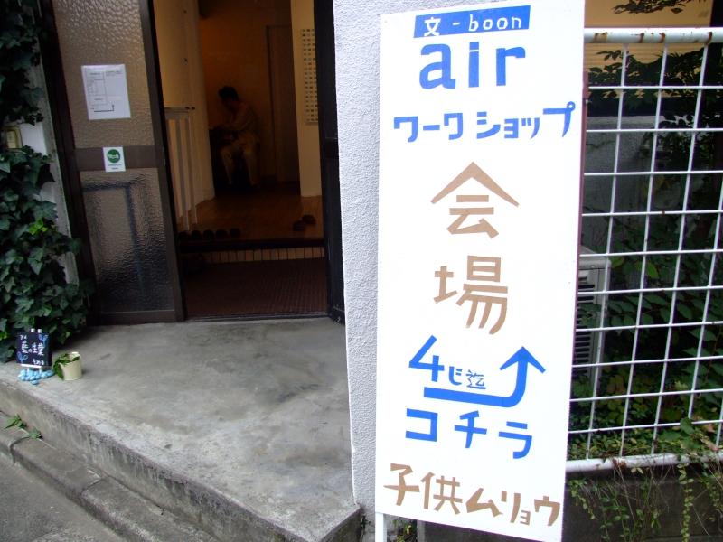 air_youkobo_004